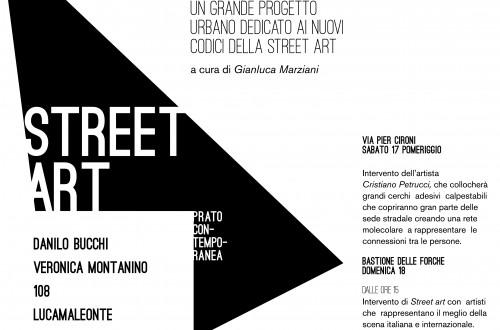 04_STREET ART